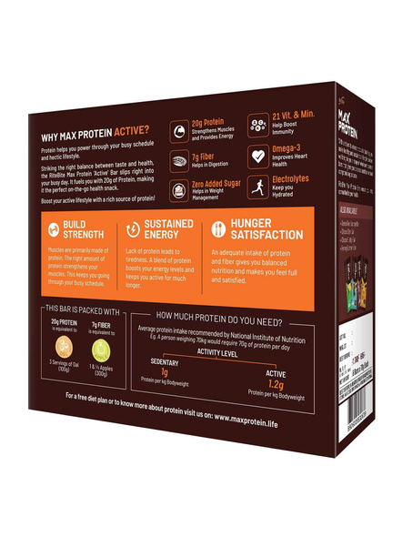 Ritebite Max Protein Active Bars 420g - Pack Of 6 (70g X 6)-GREEN COFFEE BEANS-70 g-1