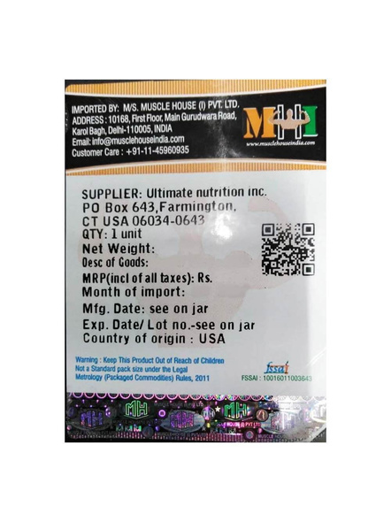Ultimate Nutrition Prostar 100% Whey Protein 2.39 Kg-2.39 Kg-MANGO-1