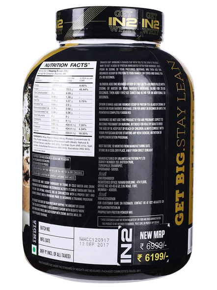 IN2 WHEY PROTEIN 2.3 Kg WHEY PROTIEN BLEND-COOKIE AND CREAM-2.3 Kg-69-1