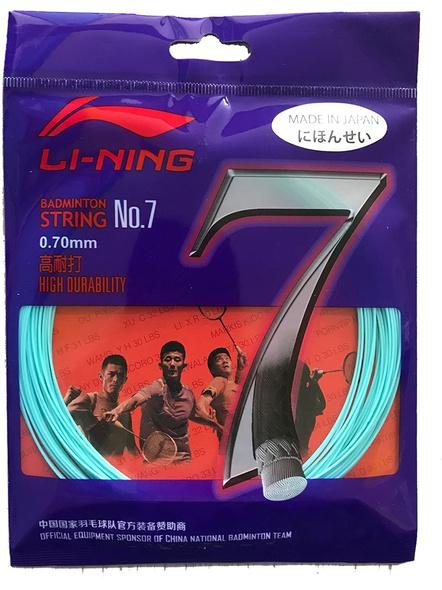 Li-ning String No 7 Badminton Gutting-1404