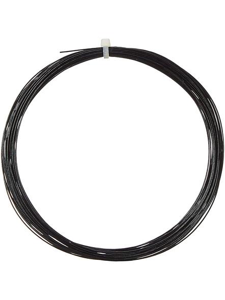 Li-ning String No 1 Badminton Gutting-BLACK-1