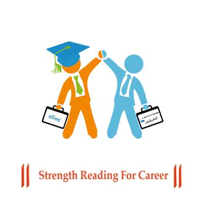 Strength Reading For Career-234