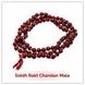 Siddh Rakt Chandan Mala-181-sm