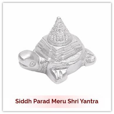 Siddh Parad Meru Sri Yantra-214