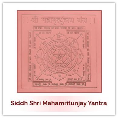 Siddh Mahamrityunjay Yantra-221