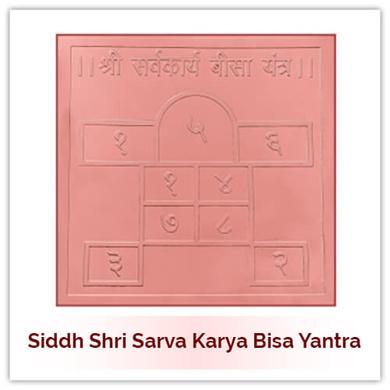 Siddh SarvaKarya Bisa Yantra-218