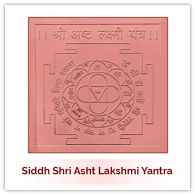 Siddh Asht Lakshmi Yantra-216