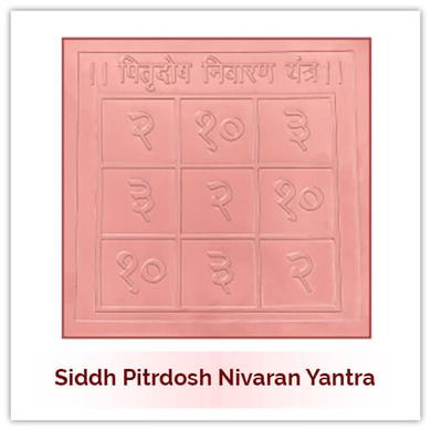 Siddh Pitr Dosh Nivaran Yantra-189