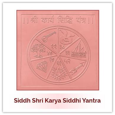 Siddh Sarva Karya Siddhi Yantra-187