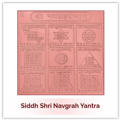 Siddh Navgrah Yantra-152