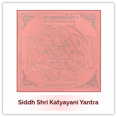 Siddh Katyayani Yantra-151