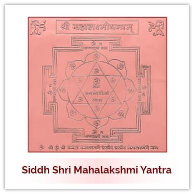 Siddh Maha Lakshmi Yantra-150