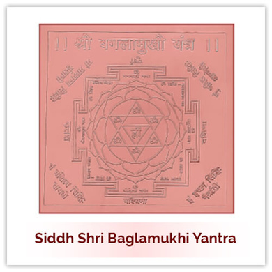 Siddh Baglamukhi Yantra-149