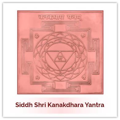 Siddh Kanak Dhara Yantra-146