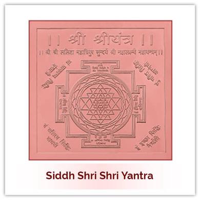 Siddh Shri ShriYantra-145