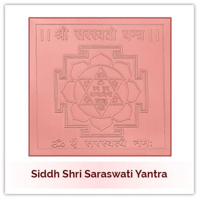 Siddh Saraswati Yantra-144