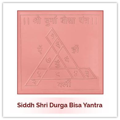 Siddh Durga Bisa Yantra-143