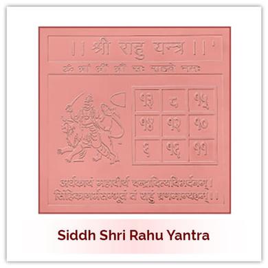 Siddh Rahu Yantra-141