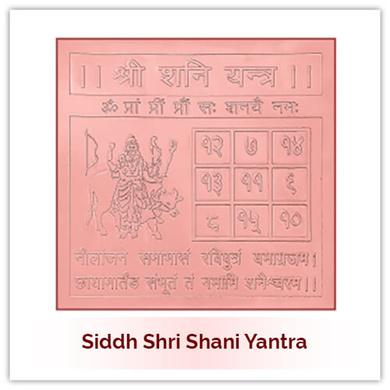 Siddh Shani Yantra-140
