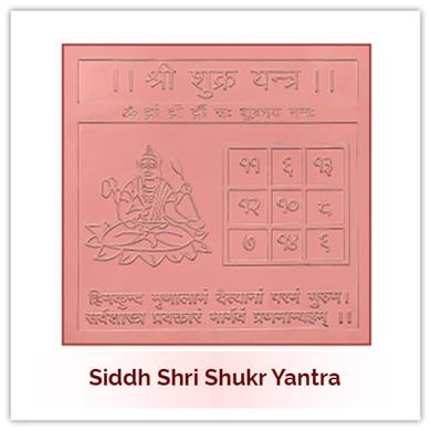 Siddh Shukra Yantra-139