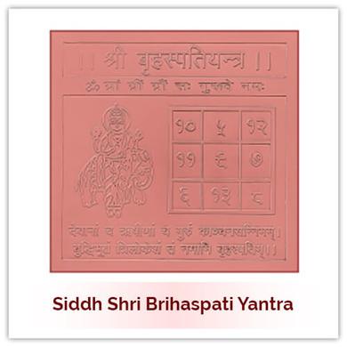 Siddh Guru Yantra-138