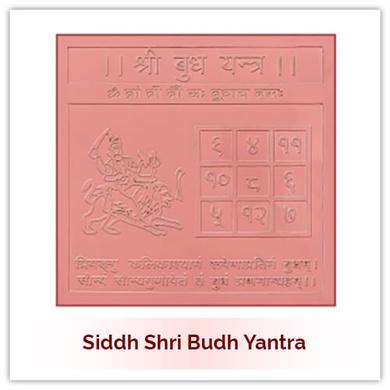 Siddh Budh Yantra-137