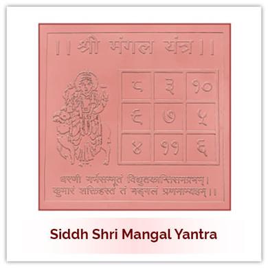 Siddh Mangal Yantra-136