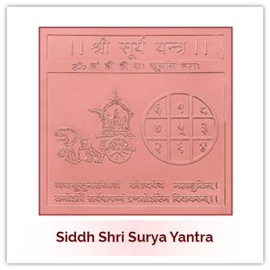 Siddh Surya Yantra-134
