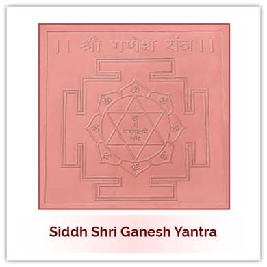 Siddh Ganesh Yantra-133