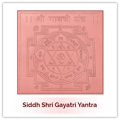Siddh Shri Gayatri Yantra-188