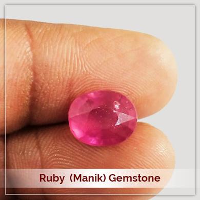 Ruby (Manik) Gemstone-108