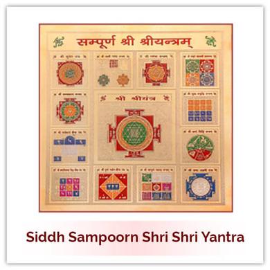 Siddh Sampoorn Shri Shri Yantra-154