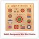 Siddh Sampoorn Shri Shri Yantra-154-sm