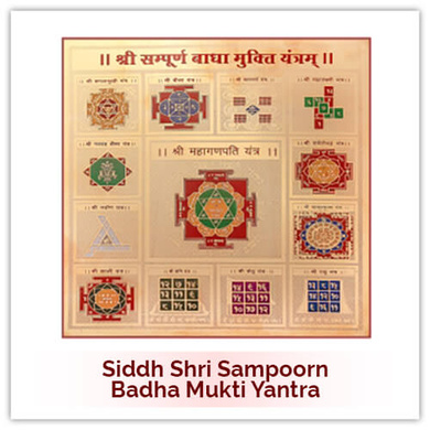 Siddh Sampoorn Badha Mukti Yantra-153