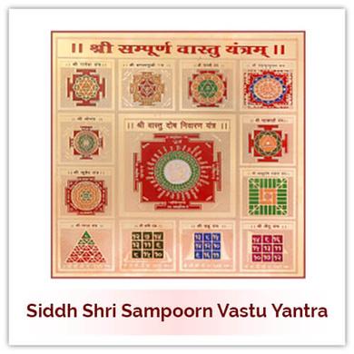 Siddh Sampoorn Vastu Yantra-155