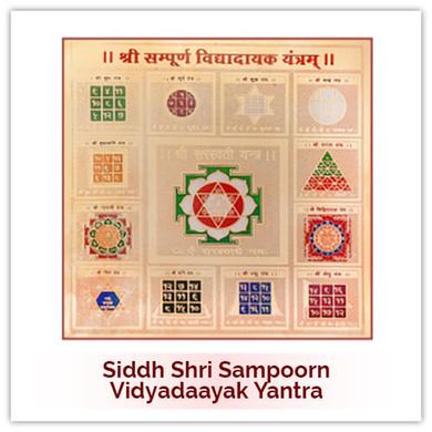 Siddh Sampoorn Vidyadaayak Yantra-222