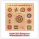 Siddh Sampoorn MahaLakshmi Yantra-223-sm