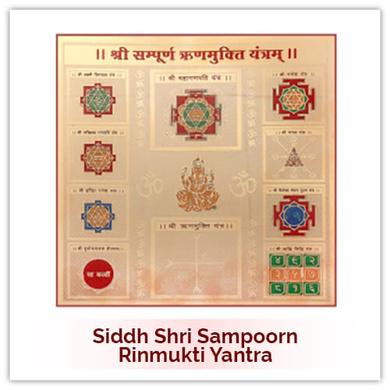 Siddh Sampoorn Rinmukti Yantra-224
