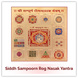 Siddh Sampoorn Rog Nasak Yantra-186-sm