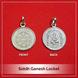 Siddh Ganesh Locket-212-sm