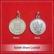 Siddh Shani Locket-208-sm