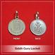 Siddh Guru Locket-206-sm