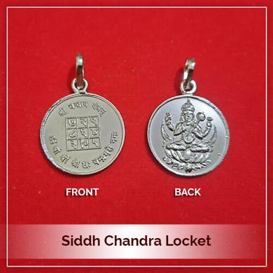 Siddh Chandra Locket-203