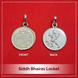Siddh Bhairav Locket-196-sm