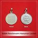 Siddh Panchmukhi Hanuman Locket-195-sm