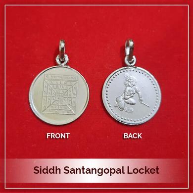 Siddh Santaan Gopal Locket-194