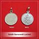 Siddh Saraswati Locket-193-sm