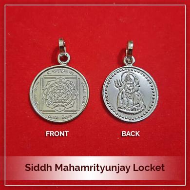 Siddh Mahamrityunjay Locket-192
