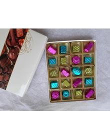 Gift Box of Plain Dark Chocolates
