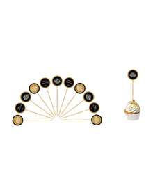 Gold & Black -Anniversary -Cupcake Toppers